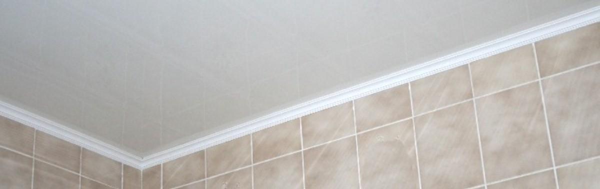 ceiling panel trims - Installation - Using Trims